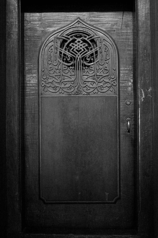 Masjid Sunan Ampel-14
